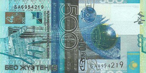 Kazakhstan, 500 Tenge
