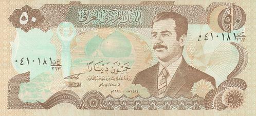 Iraq, 1994, 50 Dinars