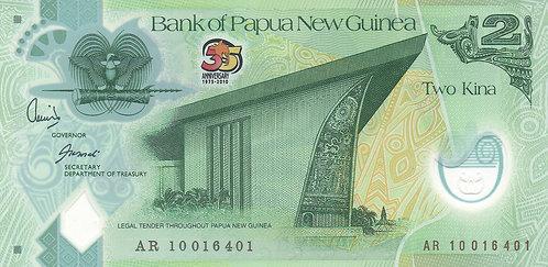 Papua New Guinea, 2010, 2 Kina, Polymer