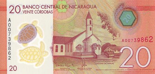 Nicaragua, 2015, 20 Cordobas