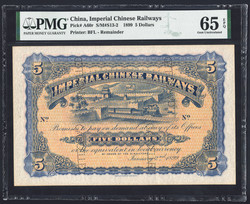 Imperial Chinese Railways, $5, 1899