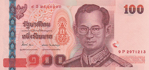 Thailand, 2012, 100 Baht, Commemorative