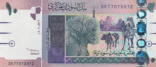 Sudan, 2006, 10 Pounds