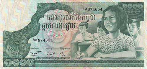 Cambodia, 1000 Riels