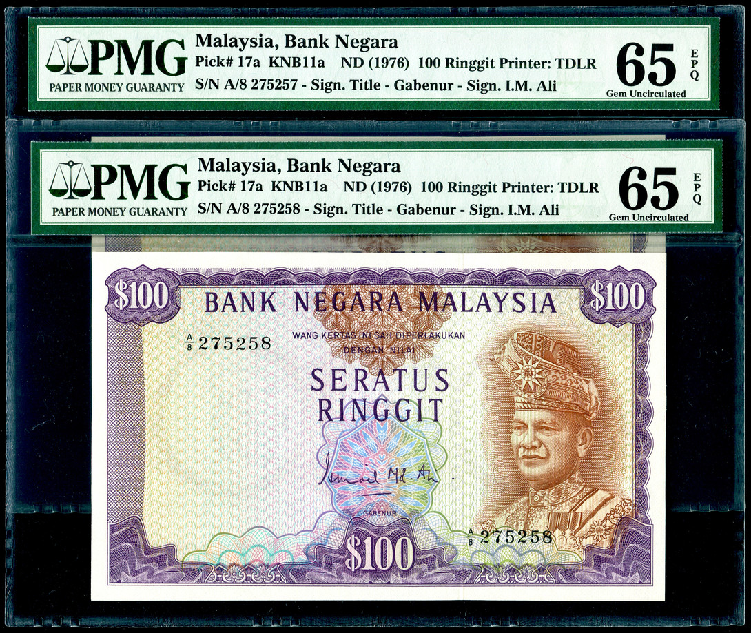 100 Ringgit, 2nd Series, Ismail Md.Ali, PMG 65EPQ (2pcs)