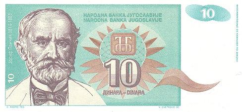 Yugoslavia, 1994, 10 Dinara