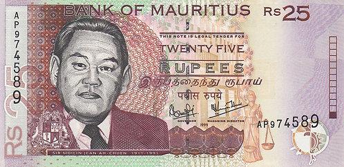 Mauritius, 1999, 25 Rupees