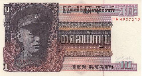 Burma,1973, 10 Kyats