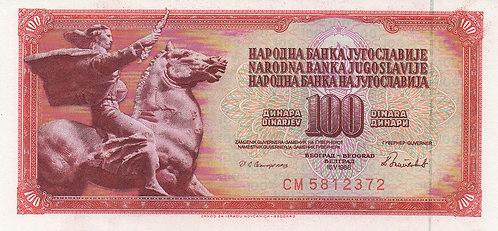 Yugoslavia, 1986, 100 Dinara