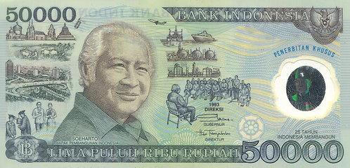 Indonesia, 1993, 50,000 Rupiah, Polymer