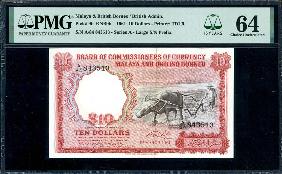 """MBB, $10, 1961, Large Prefix """"A"""", PMG 64"""