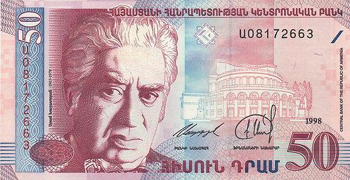 Armenia, 1998, 50 Dram