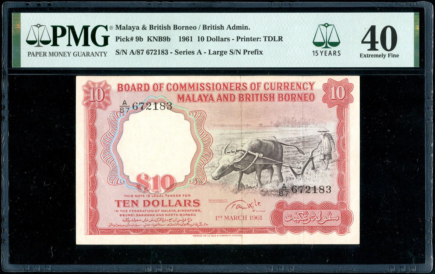 """MBB, $10, 1961, Large Prefix """"A"""", PMG 40"""