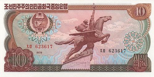 North Korea, 1978, 10 Won