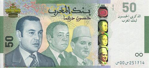 Morocco, 1959-2009, 50 Dirhams, Commemorative