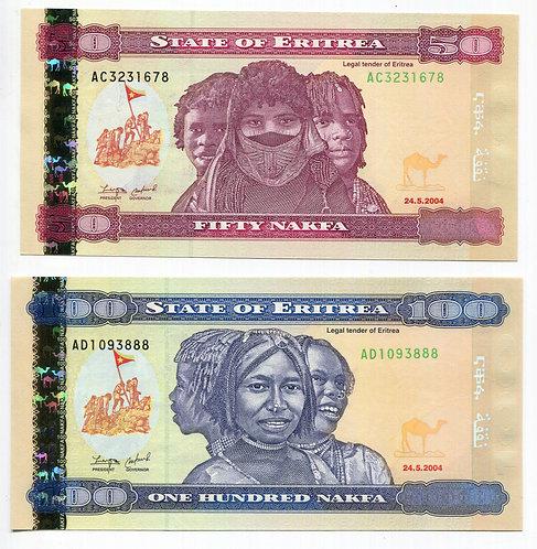 Eritrea, 2004, 50&100 Nafka, (1 Set)