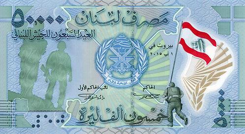 Lebanon, 2015, 50,000 Livres, Commemorative, Polymer