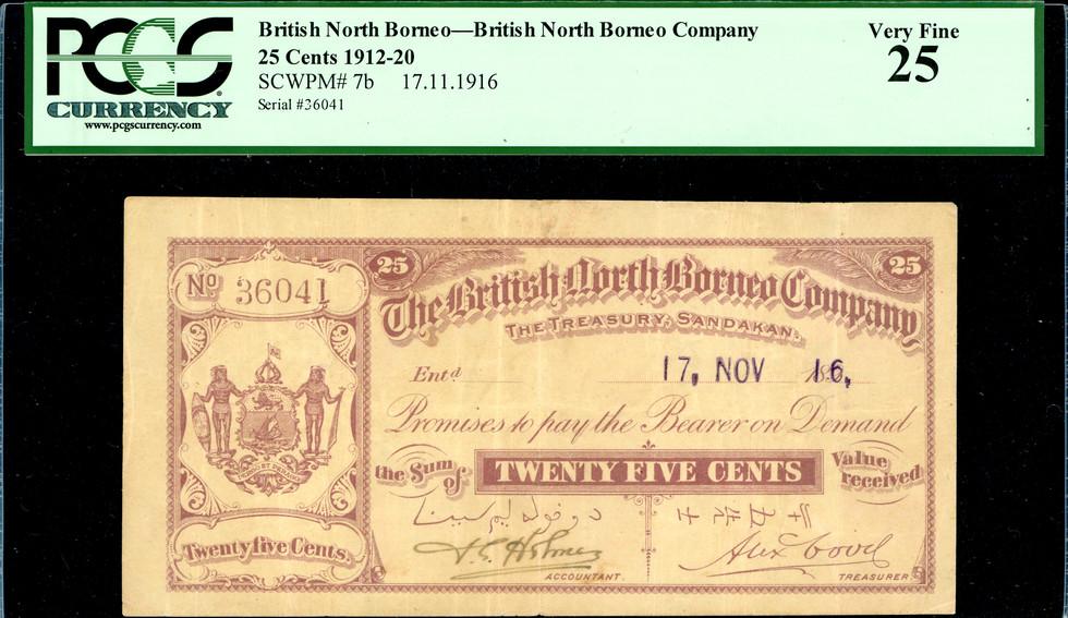 British North Borneo, 25 Cents, 1916, PCGS 25