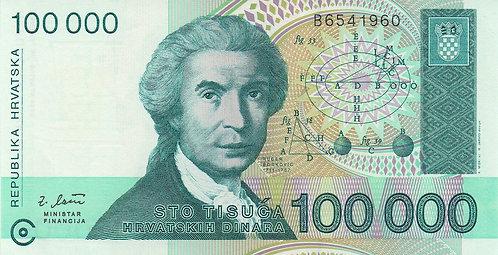 Croatia, 1993, 100,000 Dinara