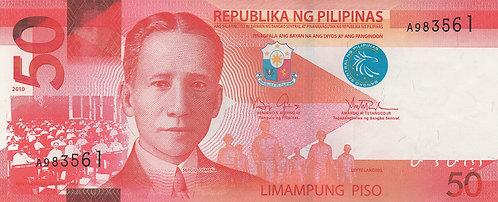Philippines, 2010, 50 Piso
