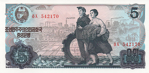 North Korea, 1978, 5 Won, with red seal at the back