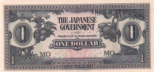 Malaysia, 1942-1945, 1 Dollar, Japanese Occupation