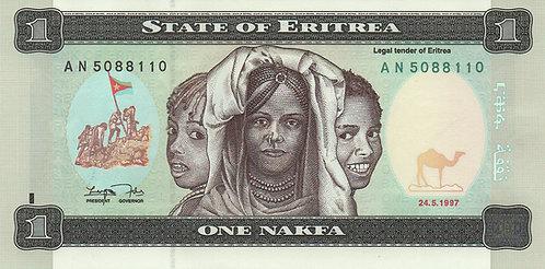 Eritrea, 1997, 1 Nakfa