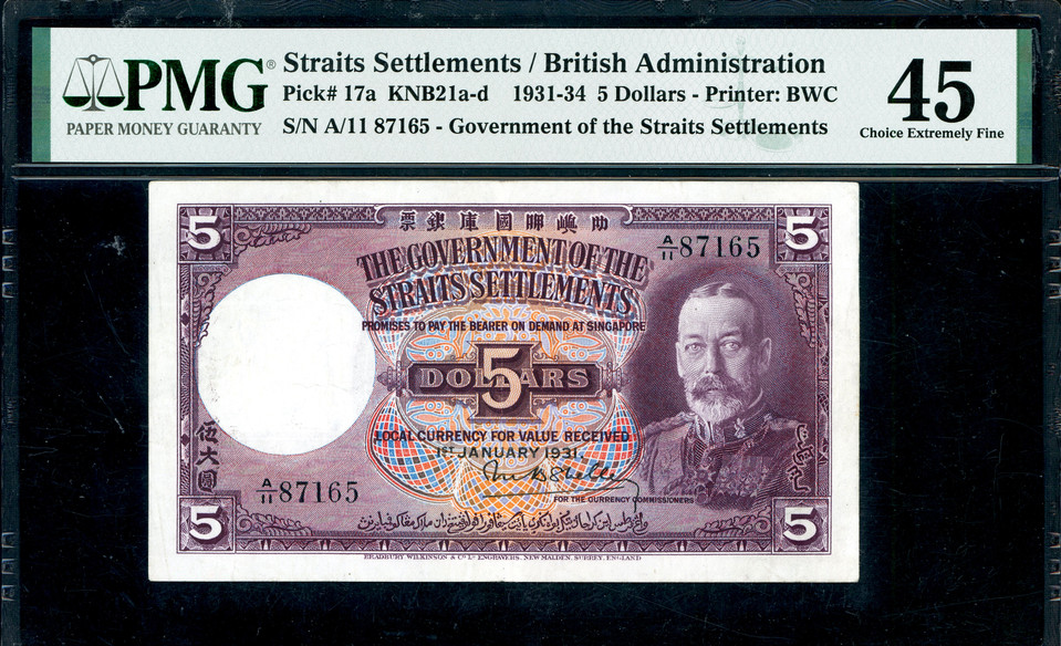 Straits Settlement, $5, 1931, PMG 45