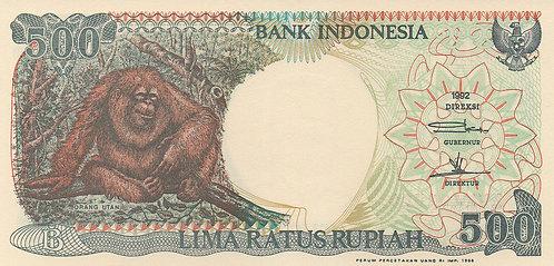 Indonesia, 1992-1998, 500 Rupiah