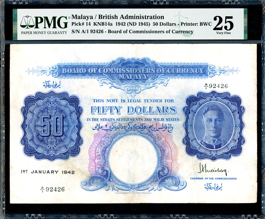 Malaya, $50, 1942, PMG 25 repaired