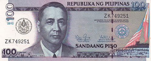 Philippines, 2012, 100 Piso Manssions