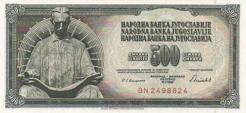 Yugoslavia, 1986, 500 Dinara