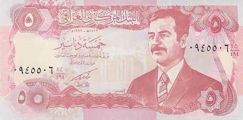 Iraq, 1992, 5 Dinars