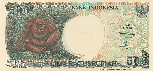 Indonesia, 1992-1994, 500 Rupiah