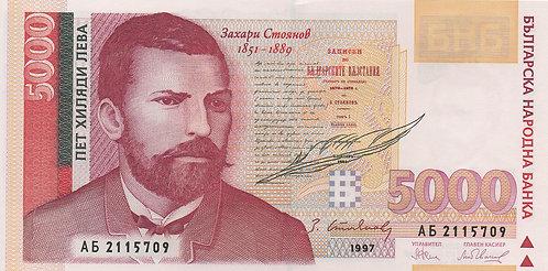 Bulgaria, 1997, 5000 Leva