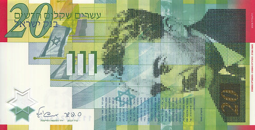 Israel, 2008, 20 New Shekels, Commemorative, Polymer