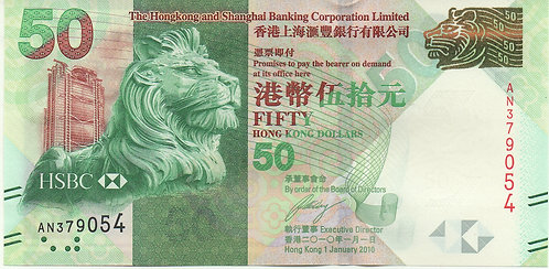 Hong Kong, 2010, 50 Dollars, HSBC