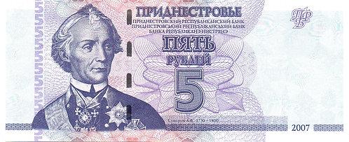 Transnistria, 2007, 5 Ruble