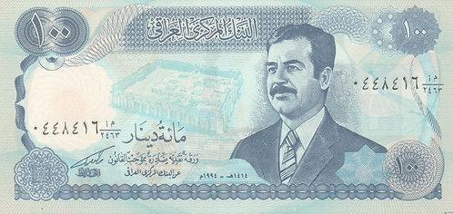 Iraq, 1994, 100 Dinars