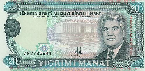 Turkmenistan, 1993, 20 Manat