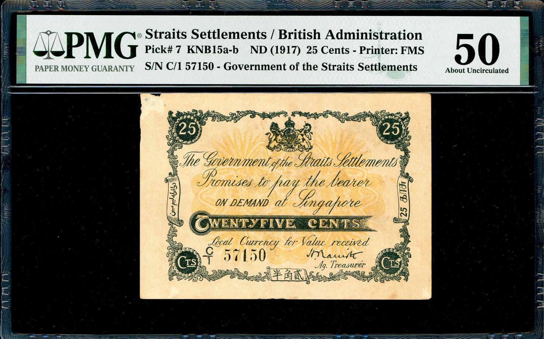 Straits Settlement, 25 Cents, 1917, PMG 50 paper damage