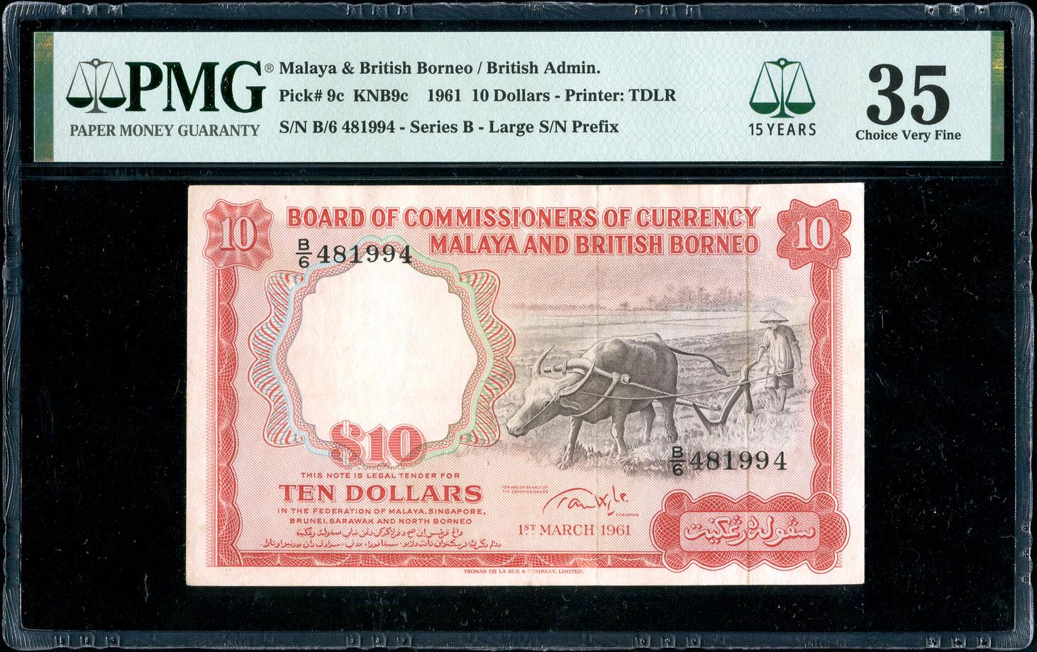 """MBB, $10, 1961, Large Prefix """"B"""", PMG 35"""