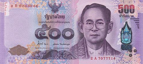 Thailand, 2014, 500 Baht