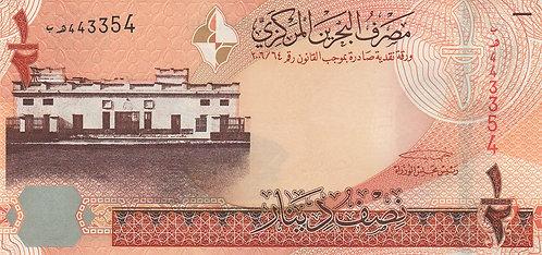 Bahrain, 2006, 1/2 Dinars