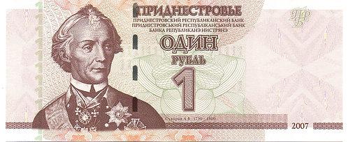 Transnistria, 2007, 1 Ruble