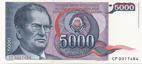 Yugoslavia, 1985, 5000 Dinara