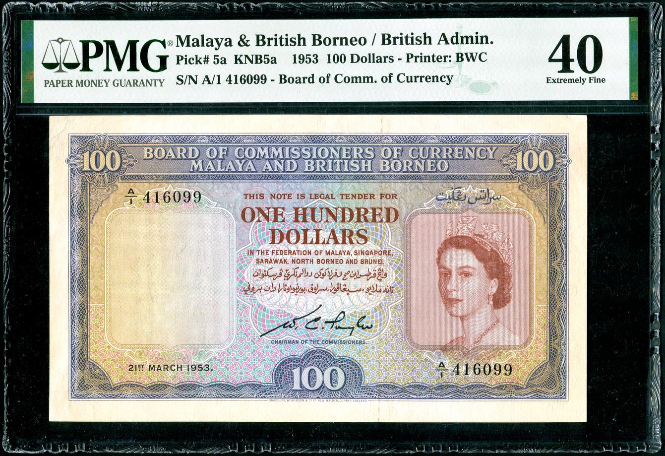 Malaya & British Borneo, $100, 1953