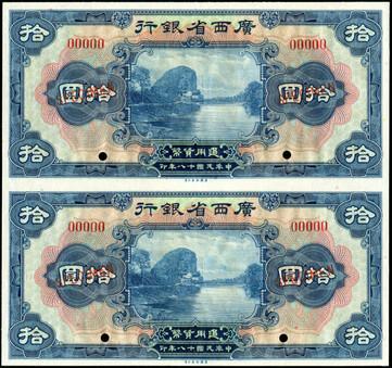 "CHINA, Provincial Bank of Kwangsi. 1929. TEN Dollars, ""SPECIMEN"""