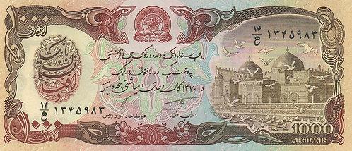 Afghanistan, 1991, 1000 Afghanis