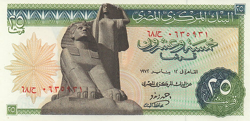 Egypt, 1972, 25 Platers